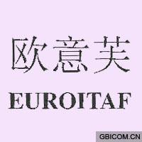 歐意芙  EUROITAF