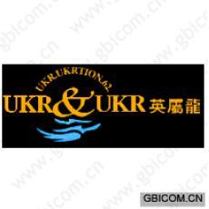 英蜀龍;UKR.UKRTION UKR&UKR