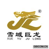 雪域巨龍XUE YU JU LONG