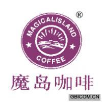 魔岛咖啡MAGICALISLAND COFFEE