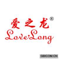 爱之龙;LOVE LONG